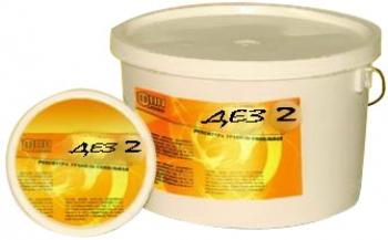 Дез - 4 Порошкообразная смесь для дезактивации альфа бетта