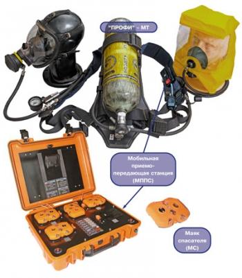 «Профи»-МТ  Дыхательный аппарат со сжатым воздухом