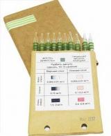 ИТ-45 комплект индикаторных трубок к ВПХР (10 шт) (фосген)