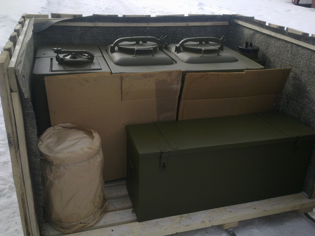 Кухня полевая  КО-75 / КП75 (полевой)