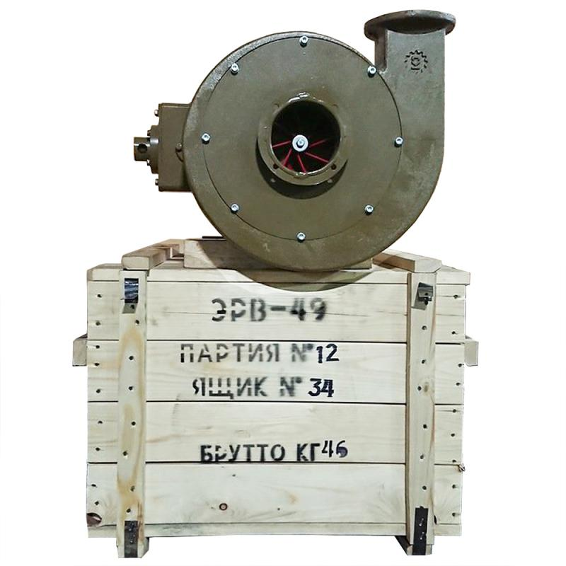 ЭРВ-49 Электроручной вентилятор